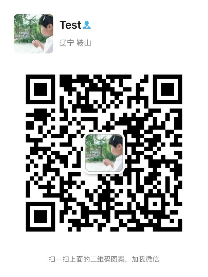 IMG_0369(20200926-230051).JPG